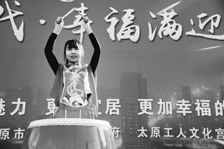 春节团圆话家风小报